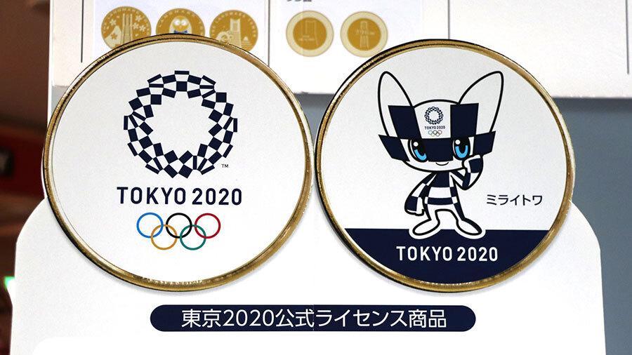Juegos Paralímpicos, Tokio 2020